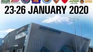 """Балкан събира част от баскетболния елит на Европа за подрастващи в """"Арена Ботевград"""""""