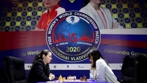 Горячкина спечели 12-ата партия с Вънцзюн, съдбата на световната титла по шахмат ще се реши в тайбрек