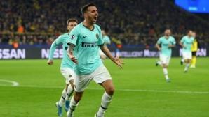 Интер отряза Юнайтед за Весино