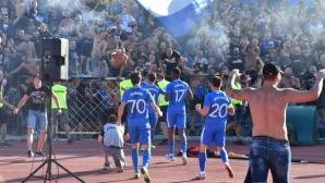 Левски пусна билетите за мача с ЦСКА-София