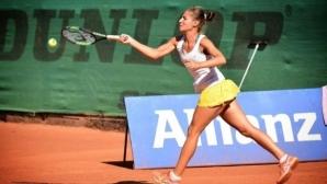 Михайлова отпадна във втория кръг в Турция