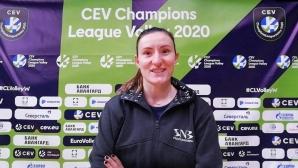 Емилия Димитрова: Ще се радвам, ако мога да помогна на отбора (видео)