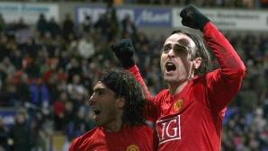 В Италия изфабрикуваха сензационен трансфер: Юнайтед си връща бивш съотборник на Бербатов