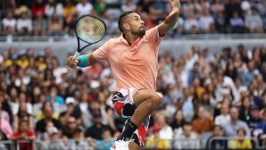 Australian Open, ден четвърти, резултати