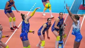 Марица с победа за историята в ШЛ (видео + снимки)