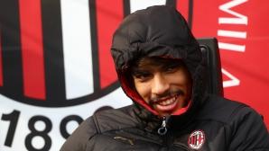 Пакета не пожела да е част от групата на Милан