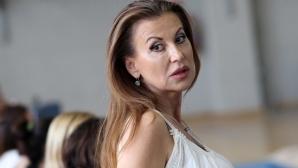 Илиана Раева, Мария Гигова и Мария Петрова направиха оглед на новите композиции на ансамбъла