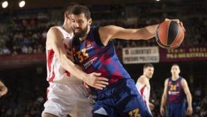Барселона не допусна изненада срещу Звезда