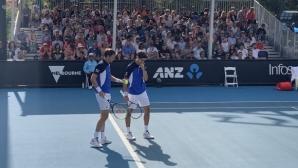 Ербер и Маю отпаднаха още в първия кръг на Australian Open