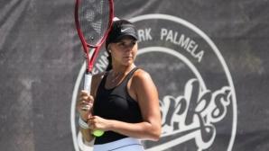 Джулия Терзийска е само на победа от титлата в Германия