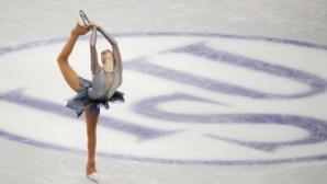 Александра Фейгин се класира за волната програма
