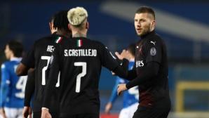 Бреша 0:0 Милан, натиск на гостите