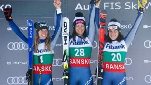 Тотална доминация на Италия във второто спускане в Банско, Куртони изненада Шифрин и останалите