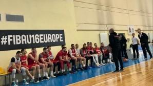 Националите с първа тренировка в София