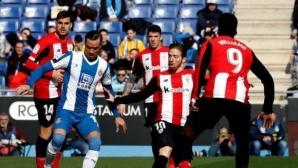 Еспаньол и Атлетик Билбао взеха по точка