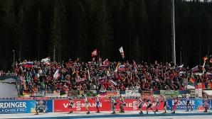 Българската смесена щафета зае предпоследното 25-о място в Поклюка