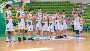 Балкан постигна трети пореден успех на Европейската младежка лига