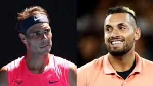 Надал срещу Кирьос и още куп интересни сблъсъци, вижте всички 1/8-финални двойки на Australian Open