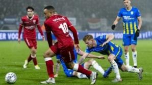 Кошмарен дебют за Стефан Велков в Ередивизи