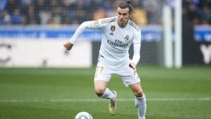 Тотнъм и Реал Мадрид преговарят за Бейл?