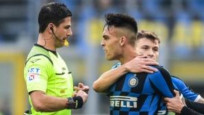 Интер 1:0 Каляри, Йънг с асистенция в дебюта си