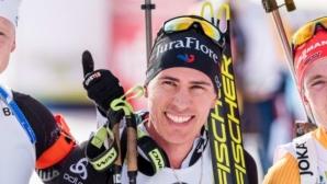 Кентен Фийон-Мейе спечели масовия старт в Поклюка