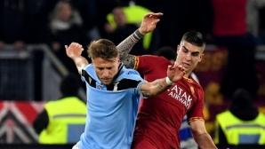 """Рома спря победите на Лацио, а куриозен гол измъкна """"орлите"""" (видео)"""