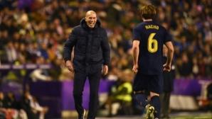 Реал Мадрид дръпна с 3 точки пред Барса след много пот и гол на защитник
