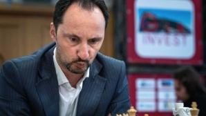 Топалов и Чепаринов с първи загуби в Гибралтар