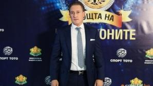 Домусчиев: Продължаваме с инвестициите, пожелавам на всички български спортисти здраве, титли и медали