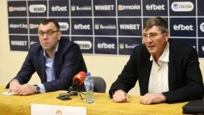 Пакетните билети за Купата на България по баскетбол за мъже вече са в продажба