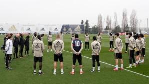 Реал Мадрид почете Коби с минута мълчание