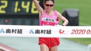 Мацуда спечели женския маратон на Осака
