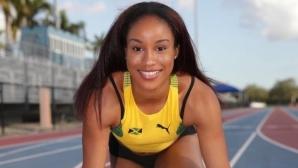 Бриана Уилямс с успех на 60 метра в Кингстън