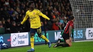 Силно първо полувреме и голове на младоци зарадваха Арсенал (видео)