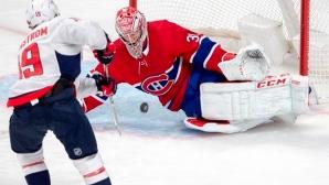 Вашингтон отново убедителен в първенството на НХЛ, този път без звездата Алекс Овечкин