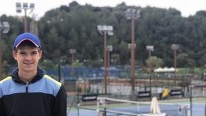 Пьотр Нестеров е част от отбора на ITF до 18 години