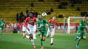 Сент Етиен изхвърли Монако от Купата на Франция