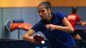 Йовкова и Коджабашев отпаднаха още в квалификациите на Откритото първенство на Германия по тенис на маса
