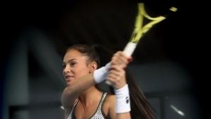 Вангелова даде три гейма на рускиня в Кайро