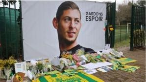 Кардиф обвинява Нант в непредумишлено убийство на Емилиано Сала
