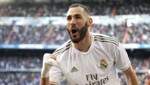 Реал Мадрид пречупи Атлетико, останаха съмнения за дузпа (видео + галерия)