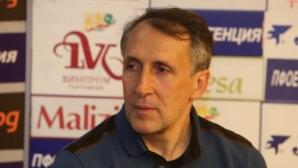 Цветанов: Големият проблем и на Левски, и на ЦСКА е, че го има Лудогорец