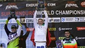 Теодор Кабакчиев е лидер в Световния шампионат по Супер Ендуро!