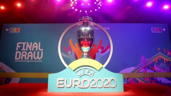 371 милиона евро ще бъде наградният фонд на Евро 2020