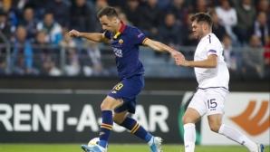 Болоня и Рома искат да купят Калинич