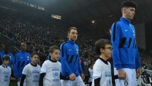 Интер обяви списъка с играчи за мачовете с Лудогорец