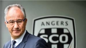 Френската полиция разследва президента на Анже за сексуален тормоз