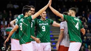 България в група с Австрия и Израел на европейската квалификация