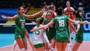 Русе приема финалите на Златната европейска лига при жените